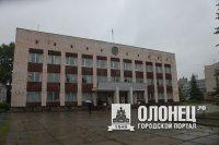 Администрация Подпорожского района