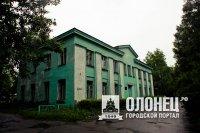 Олонецкая детская художественная школа