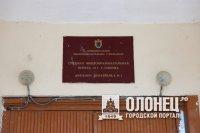 Образование в городе Олонец