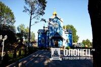 В Пряжинском районе собралась православная молодежь
