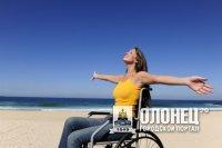 Жители Подпорожья  приняли участие в спартакиаде среди инвалидов СЗФО