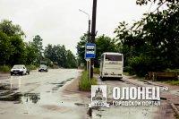 Путешествие из Санкт-Петербурга в Олонец