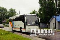 От Петрозаводска до Олонца