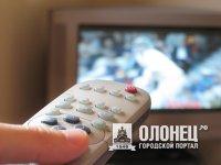 В Подпорожье начали транслировать цифровое телевидение
