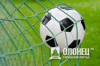 В Пряже пройдет чемпионат по футболу