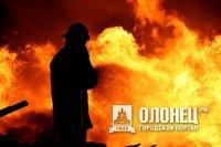 Жители Пряжинского района нашли тело мужчины на месте пожара в поселке Койвусельга