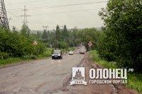 Расходы на развитие Ленинградской области в будущем году вырастут на 7 млрд рублей