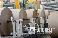 Республика Карелия ищет клиентов на госпакет «ЦЗ «Питкяранта»