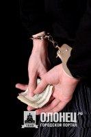 Директором ООО «ПТО Питкяранта» нарушен закон «О противодействии коррупции»