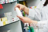 """В Подпорожской аптеке не было """"лекарственного минимума"""""""
