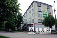 Отделы Государственной жилищной инспекции РК откроются в Питкяранте