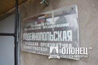 Прокуратура проверила пожарную безопасность на избирательных участках в Лодейном Поле