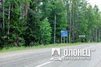 В Питкярантском районе закончен ремонт автодороги