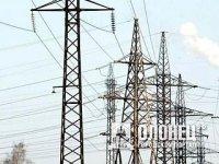 Инвестиции в электричество