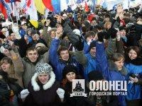 Жители Подпорожья и Лодейного Поля выйдут на митинг