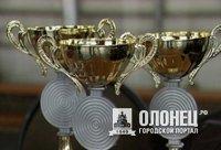 Питкярантцы приняли участие в Кубке Карелии