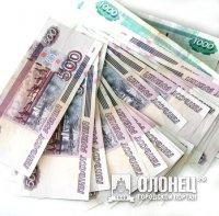 В Питкяранте у молодого человека украли деньги