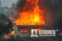 Столовая сгорела в Питкяранстком районе