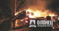В Питкярантском районе сгорел сарай с 30 тоннами сена