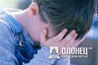 В Лодейнопольском районе пропал четвероклассник