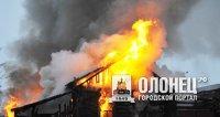 В Пряжинском районе пожар повредил 3 дома и 4 сарая