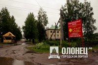 В Подпорожьском районе проверили ход строительства
