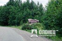 Управляющие компании Питкяранты задолжали более 10 млн.руб.