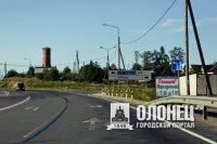В Пряжском районе ведутся восстановительные работы