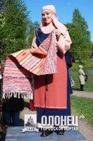 В Пряже покажут карельский костюм