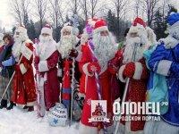 Игры Дедов Морозов