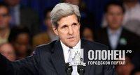 Джон Керри станет госсекретарем