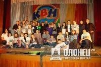 Фестиваль КВН в Сортавала