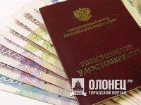 В России создадут  резерв для возврата пенсии