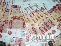 ООО «Питкяранта палп» предъявлены арбитражные иски