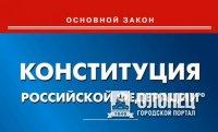 В России может появиться еще один выходной