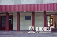 В Питкяранте остановил работу завод