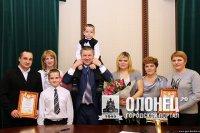 Лучшие семьи Карелии