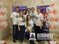 Молодежь Подпорожья за волонтерство