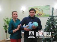 Первый ребенок в Пряже