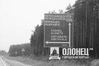 В город Сортавала не привозят газ
