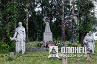 Наградили жителей блокадного Ленинграда