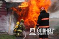 Человек погиб в пожаре