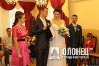 Свадьба в день влюбленных