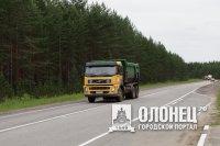 Проезд грузовиков ограничат