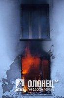 Спасли человека из горящего дома