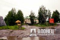 Дорогу Подпорожье - Курпово отремонтируют