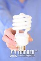 В Лодйном Поле собирают лампы