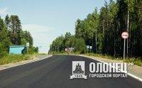 В Пряжинском районе потушили лесной пожар