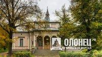 Виртуальный филиал Русского музея открылся в Сортавале