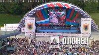 День республики 2015 пройдет в Сортавале